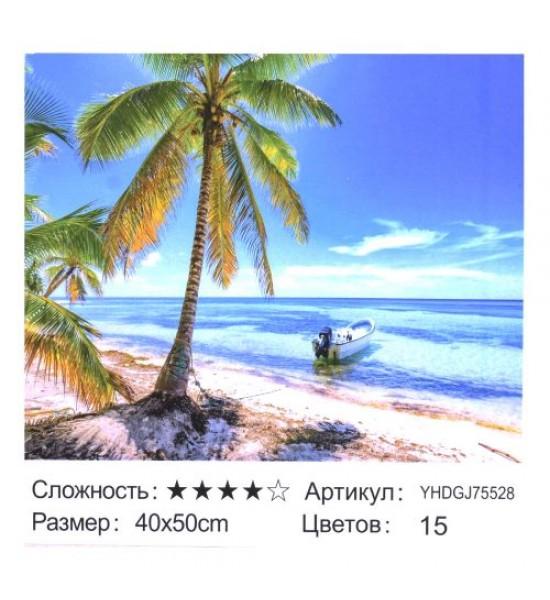 Картина по номерам + Алмазная мозаика Paradise ★★★★ 75528