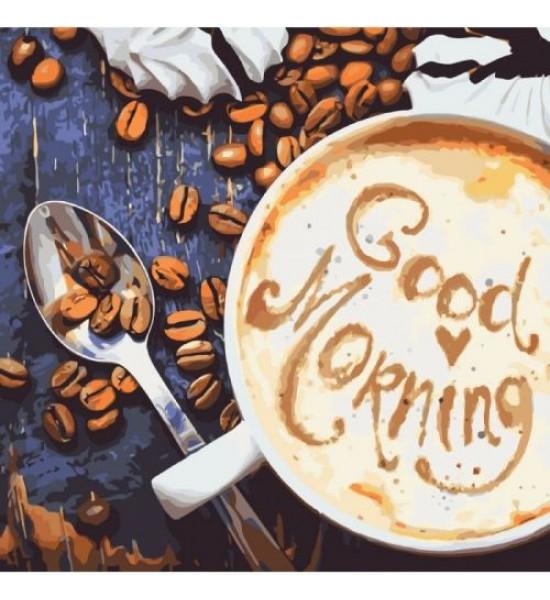 Картина по номерам Утро начинается с кофе КНО5523
