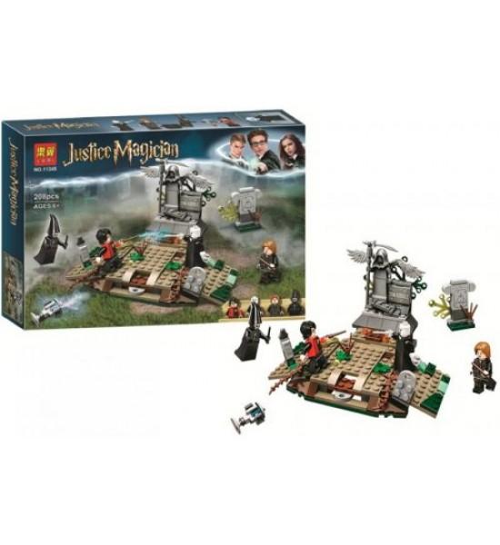 Конструктор Harry Potter: Justice Magician 208 деталей 11345