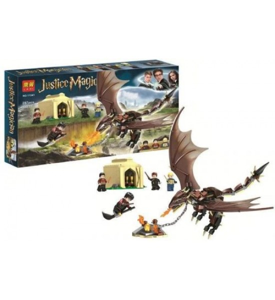 Конструктор Harry Potter: Justice Magician 287 деталей 11341