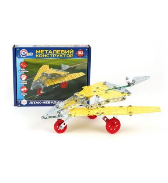 Конструктор металлический Самолет-невидимка 4869