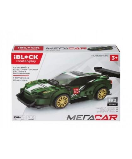 Конструктор MegaCar 192 дет PL-920-130
