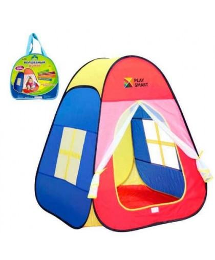 Палатка Волшебный домик 904S